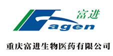 Chongqing Fagen Biological Co., Ltd.
